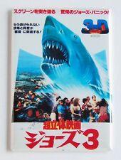 Jaws 3 FRIDGE MAGNET movie poster japan great white shark