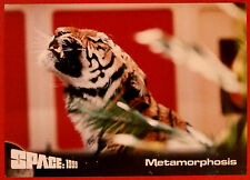 SPACE 1999 - Card #44 - Metamorphosis - Unstoppable Cards Ltd 2015