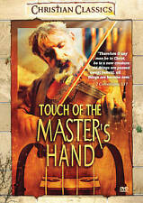 MCILROY,JAMES-TOUCH OF THE MASTER`S HAND  DVD NEW