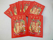 40 CHINESE RED DRAGON PHOENIX LOVE & HAPPINESS ENVELOPE WEDDING NEW YEAR PARTY