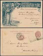 ITALIA 1896 stationery ILLUSTRATA COMMEMORATIVA CARD Montenegro MATRIMONIO Elena