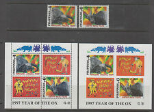 Philippine Stamps 1996 (1997) Year of the Ox Complete set MNH