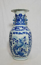 Large  Chinese  Blue and White  Porcelain  Vase     M317