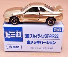 SUPER RARE JAPAN TOMICA NISSAN SKYLINE GT-R R33 TOMY TAKARA GOLD NOT FOR SALE