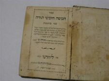 1817 Livorno TORAH Bereshit Fully Voweled with Cantillation Antique/Judaica/book