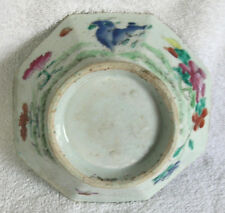 Mid 19th century, Chinese Famille Rose Porcelain Bowl. 8 sided.