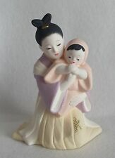 Mother and Child - Nara - Hakata Doll Figurine Collection - Hamilton Col - COA