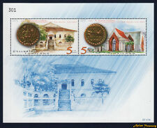 2010 THAILAND 150th ANNIVERSARY ROYAL THAI MINT STAMP SOUVENIR SHEET MNH VF N016