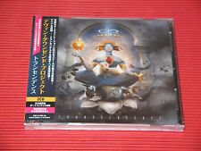 DEVIN TOWNSEND PROJECT Transcendence with Bonus Tracks   JAPAN 2 CD EDITION