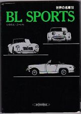 World Famous Car #10 BL Sports Illustrated Encyclopedia Book