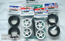 TAMIYA 1/10 RC CAR TIRE(50476)+WHEEL(53232)+HARD INNER, Rally Concept SET