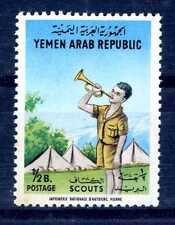 YEMEN - REPUBBLICA ARABA - 1964 - SCOUTS. E2402