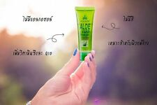 Aloe Vera Fresh Gel Vitamin C&Q10 FACE BODY ALOE VERA 99% Soothing Gel 15g