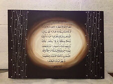 Islamic Art  Canvas Hand Painted Arabic Calligraphy - Aytul kursi  50x60cm