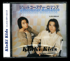JAPAN:KINKI KIDS - Jetcoaster Romance CD Single,J.E. JPOP,Boy Band,JAPANESE