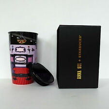 Starbucks Anna Sui Boutique Tumbler Ceramic Travel Mug Double Wall 2016 Traveler