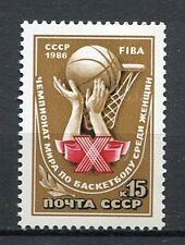30493) RUSSIA 1986 MNH** Basketball 1v Scott#5480