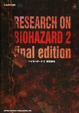 RESEARCH ON BIOHAZARD 2 BOOK 1998 JAPAN GAME PS1 RESIDENT EVIL ZOMBIE CAPCOM z