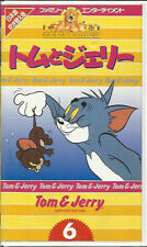 TOM & JERRY CARTOON FESTIVAL Vol. 6 (VHS) JAPANESE Clamshell Release!