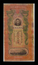 1906 CHINA CHING DYNASTY PEI-YANG(LI CHUNG CHANG) BANK 3 TAELS BANKNOT