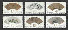 CHINA PRC # 1792-1797 MNH  CHINESE FAN PAINTINGS Complete Set of 6