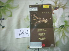 """a941981 Japan  3"""" Paper Back CD 3-track Number 144 鄺美雲 冰凍的女人 Remix Cally Kwong"""