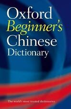 Oxford Beginner's Chinese Dictionary, , Good Book