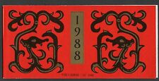 China 1988 SB24 Booklet T124 New Year of Dragon stamps