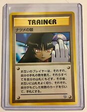 "Pokemon BANNED ""MIDDLE FINGER"" SABRINA's GAZE Trainer JAPANESE Gym 2 NM/MINT"
