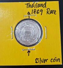 ERROR THAILAND ND(1869) 1/8 BAHT SILVER COIN XF