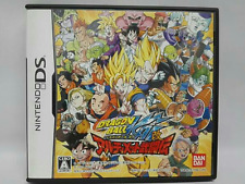 FREE SHIP USED Dragon Ball Z Kai NINTEND DS NDS Import Japan Ultimate Butoden