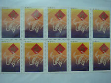 1997 CANADA 45 cents Stamps (YEAR OF THE OX) Block In 10