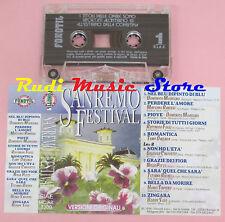 MC SANREMO FESTIVAL 1998 MODUGNO RANIERI FOGLI DALLARA CINQUETTI cd lp dvd vhs