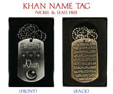 """KHAN"" Mens Arabic Name Necklace Tag - Birthday Wedding Ayatul Kursi Eid Gifts"