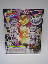Katekyo Hitman Reborn Vongole Ring Collection Toy Machine Paper Card Yujin Japan