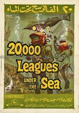 20000 Leagues under the Sea R1950s James Mason Egyptian movie poster