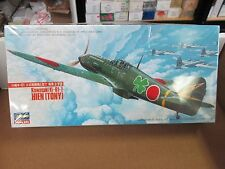 Kawasaki Ki-61-I Hien (TONY)1/72 scale Model Kit