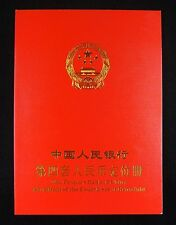 China 4th edition of paper money set of 12 pieces with an album
