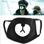 Adult Unisex Cycling Anti-Dust Cotton Half FaceMouth Mask Respirator Fans Black