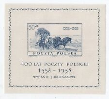 1958 Poland - Silk Souvenir Sheet 830 MI Block 22 / Fisher 22 - Horses, MNH*