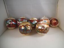 Vintage Lot of 7 Christmas Ornaments Satin Ball Year Pope John Paul II