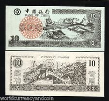 CHINA 10 NEW 1980 *BUNDLE* DAM GREAT WALL PRC TEST NOTE UNC CURRENCY 100 PCS