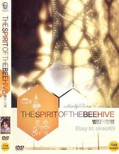 The Spirit Of The Beehive (1973, Víctor Erice) DVD NEW