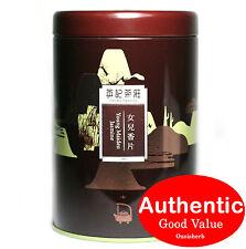 Nan Yan Oolong Teh Kuan Yin - Ying Kee Tea House 150g (New!)