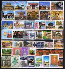 Hindu Temples on Nepal Stamps-46 All Different Used Stamps with High Value