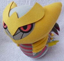 Official Banpresto Pokemon 2008 UFO Origin Giratina Soft Plush Toy Doll Japan 8""