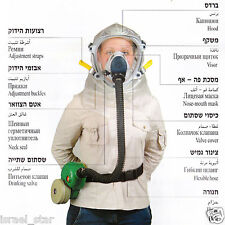 Israeli Gas Mask Adult Protective Hood Kit, blower, drink tube UNUSED 2009
