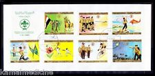 Yemen 7v on FDC, Scout, Bicycle, Butterflies, Fishing - S19