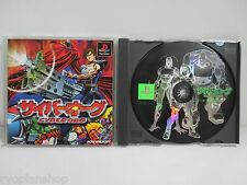 PlayStation -- CYBER ORG -- PS1. JAPAN GAME. Work fully. 23314