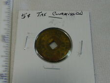 5 CENT MISSISSIPPI TAX COMMISSION SALES TAX TOKEN